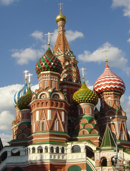 Famous buildings around the world for Famous buildings of the world pictures